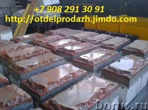 Станки, оборудование, мини заводы для производства теплоблоков - Промышленное оборудование - Компани..., фото 2