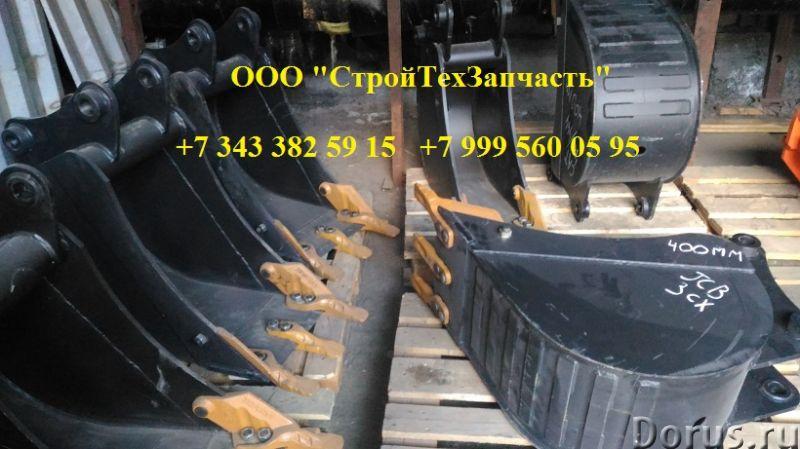 Ковш John deere Jcb Caterpillar Hidromek Terex Hyundai - Запчасти и аксессуары - Имеются в ассортиме..., фото 3