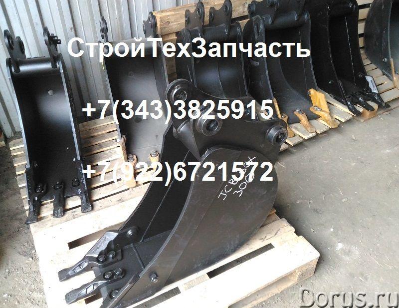 Ковш 0,07 куб.м. JCB 4cx 3cx L=300 mm - Запчасти и аксессуары - Ковш 0,07 куб.м. JCB 4cx 3cx L=300 m..., фото 1