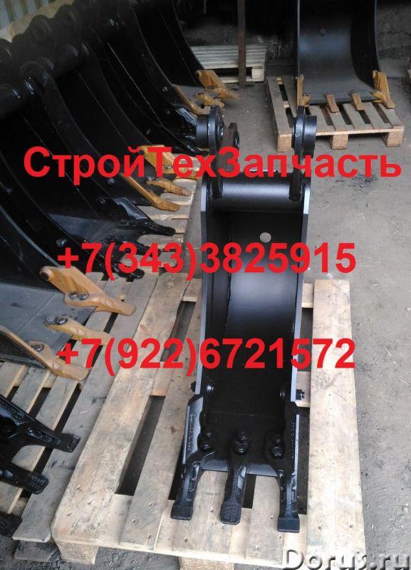 Ковш 0,07 куб.м. JCB 4cx 3cx L=300 mm - Запчасти и аксессуары - Ковш 0,07 куб.м. JCB 4cx 3cx L=300 m..., фото 2