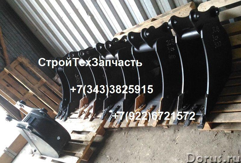 Ковш 0,07 куб.м. JCB 4cx 3cx L=300 mm - Запчасти и аксессуары - Ковш 0,07 куб.м. JCB 4cx 3cx L=300 m..., фото 3